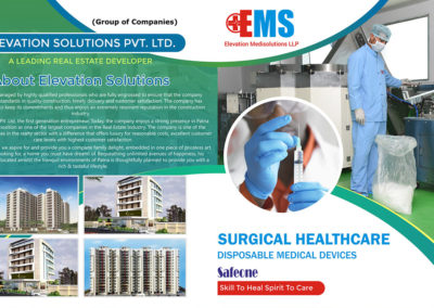 EMS_brochure