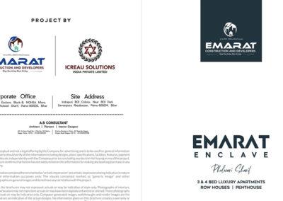 Emarat_brochure
